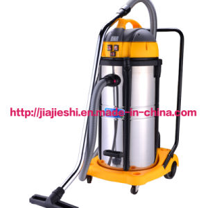 80L 3 Motor Wet and Dry Vacuum Cleaner