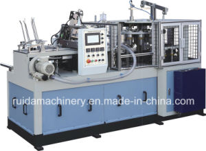 Double PE Coated Paper Cup Forming Machinery pictures & photos