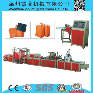 Made in China Non Woven Bag Making Machine Price pictures & photos