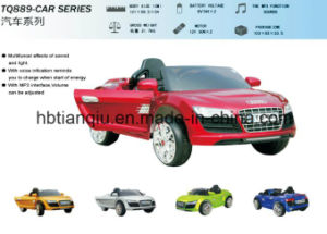 Children Battery Operated Toy Car, Electric Child Ride on Car, Kids Car Toy Price pictures & photos