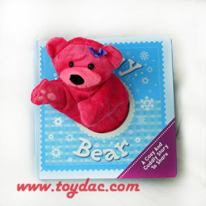 Innovation Bear Book Puppet Toy pictures & photos