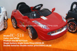 Eletrical Children Car for Kids Hc-518 pictures & photos