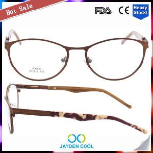 latest trend in eyeglasses  china metal eyeglasses
