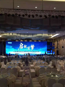 P5 Indoor Full Color LED Screen / Display LED pictures & photos