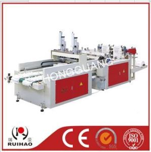 Full Automatic T-Shirt Bag Making Machine (DFHQ-400X2) pictures & photos