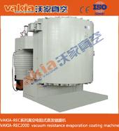 Aluminum Vacuum Coating/Aluminum Plating/Aluminium Tin Plating