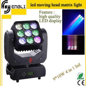 4in1 9PCS*10W LED Moving Head Matrix Light for Wedding (HL-001BM) pictures & photos