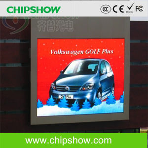 Chipshow AV10 Full Color LED Display Approved by CE&RoHS pictures & photos