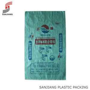 Cheaper Laminated PP Bag
