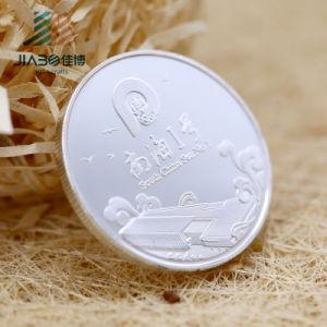 Zinc Alloy Die Cut Bronze 3D Custom Metal Challenge Coin Medallion with Enamel pictures & photos