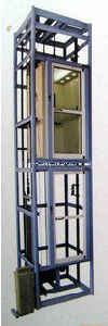 Srh Advanced Technology Villa Elevator, Home Elevator, High Quality But Low Price pictures & photos