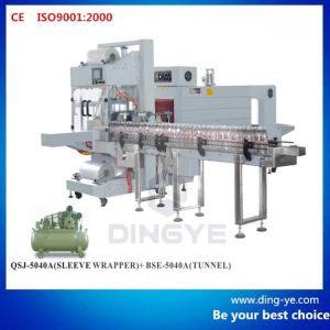 Automatic Sleeve Wrapper with CE Approval (QSJ5040A) pictures & photos