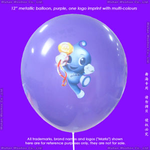 Inflatable Colour Printing Round Metal-Shining Balloon for Christmas Party pictures & photos