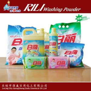 Rili Washing Powder Good Quality in Box with Good Smell