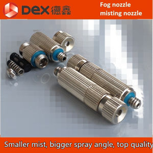 Exclusive Asia Best High Pressure Fog Nozzle