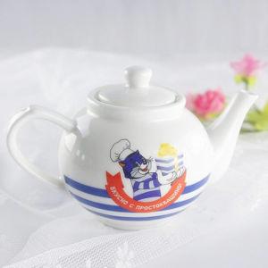 Customized Design porcelain Tea Pot pictures & photos