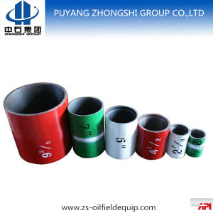 API 5CT Oilfield Accessories Oil Pipe Tubing Coupling pictures & photos