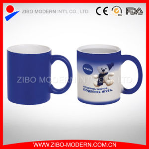 Personized Photo Temperature Sensitive Color Changing Mug pictures & photos
