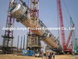 Stainless Steel Storage Tank Jjpec-S125 pictures & photos