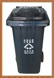 China 120L Superior Sanitation Plastic Ash Bin with Pedal Supplier pictures & photos