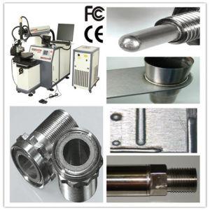 XHY-WL300 Automatic Laser Welding Machine