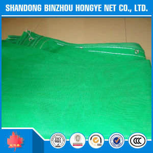 Protective Scaffolding Building Net with Fire Retardant From China pictures & photos
