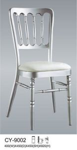 chivari chair
