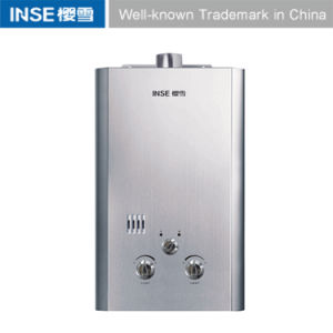 8L Forced Exhaust Type Gas Water Heater