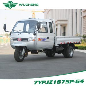 Closed Chinese Cargo Diesel Motorized Three Wheel Truck with Cabin pictures & photos