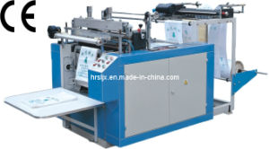 T-Shirt Bag Making Machine (DFR-800) pictures & photos