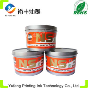 Pantone Spot Color Ink, Eco Printing Ink and Bulk Ink, China Ink of Factory, Pantone P032c Warm Red (red) , (Globe Brand)