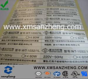 Metallic Pet Sticker Printing (SZXY120) pictures & photos