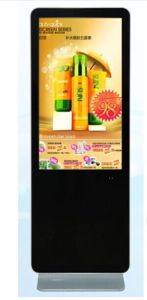 55inch Android Avertising LCD Display pictures & photos