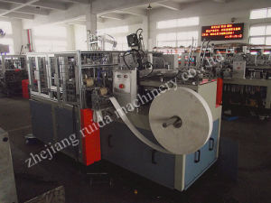 China Middle Speed Paper Cup Making Machine pictures & photos
