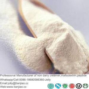 Food Grade Milk Powder Replace for Baking Foods pictures & photos