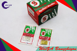 Singer Brand Hand Sewing Needles 2020 Sliver End 16# pictures & photos
