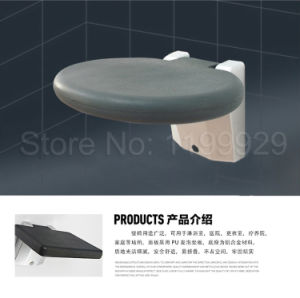 Round Foldable Wall Mounted Artificial Leather Circular Shower Seat pictures & photos