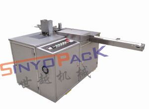 Eraser, Sharpener Paper Sleeving and Wrapping Machine /BOPP Cellophane Overwrapping Machine (with tear tape) pictures & photos
