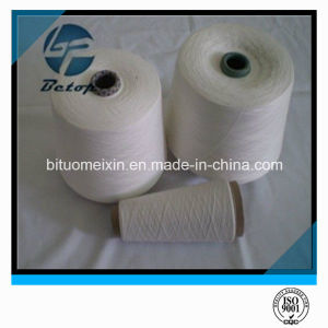 150d/48f 250tpm Bright Polyeter Filament Twist Yarn pictures & photos