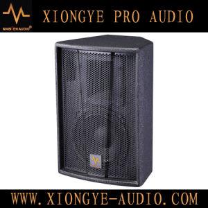 Plywood Loudspeaker F8
