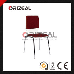 Wholesale Dining Stackable Chair, Cheap Restaurant Type Stackable Chair (OZ-1054) pictures & photos