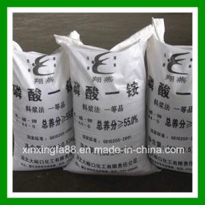 Technical Grade Monoammonium Phosphate Fertilizer, Map pictures & photos