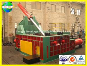 Yd-4000 Aluminum Waste Scrap Metal Baler with ISO, SGS, TUV