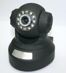 P/T Mini IP Camera- IR Cut (JS-H804-IRC) pictures & photos