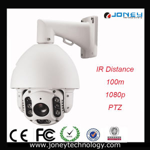 Super Outdoor Onvif 1080P IR P2p PTZ IP Camera pictures & photos