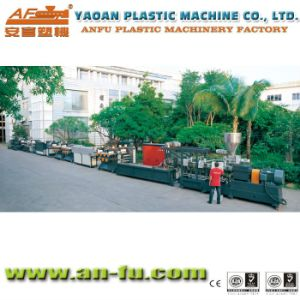 PP PET Strap Band Machine pictures & photos
