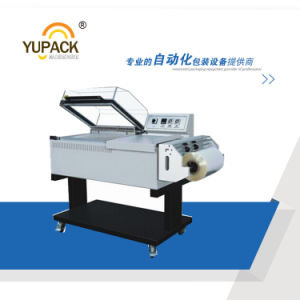 One Step Shrink Wrap Machine/One Step Shrink Wrap Systems/Shrink Packaging Systems pictures & photos