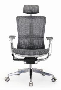 Ergonomic Office Mesh Chair (OP-A8505)