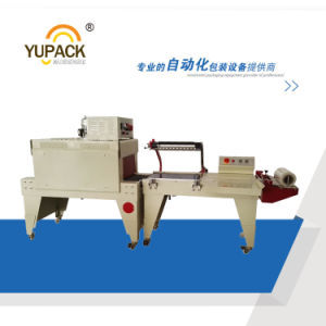Factory Price Semi Automatic Shrink DVD Wrapping Machine pictures & photos