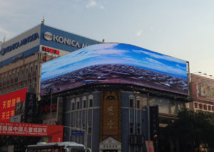 P16 Outdoor Full Color LED Module pictures & photos